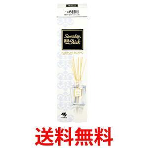 サワデー 香るスティック 消臭芳香剤 詰め替え用 パルファムブラン 70ml 小林製薬 1 bestone1