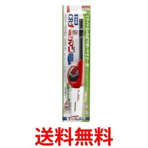 東海 CRチャッカマン スライドタッチ式 着火ライター TOKAI|1|bestone1