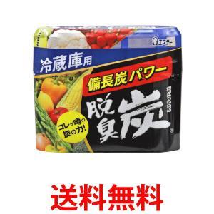 エステー 脱臭炭 冷蔵庫用 脱臭剤 140g 冷蔵庫 脱臭|bestone1