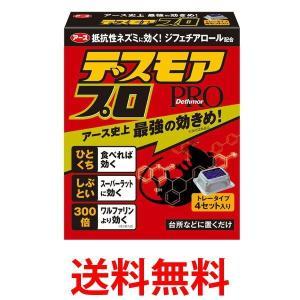 アース製薬 デスモアプロ トレータイプ ネズミ駆除剤 ねずみ 鼠 4セット入り 1 bestone1
