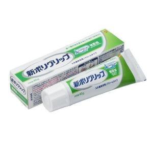 入れ歯安定剤 新ポリグリップ 無添加 40g ポリグリップ|1|bestone1