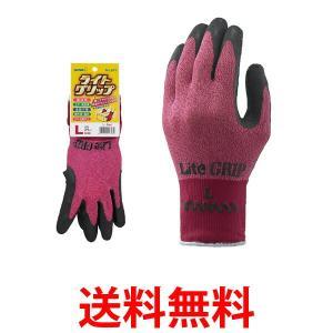 ショーワグローブ ライトグリップ レッド Lサイズ 1双 NO341-LR 軽作業用手袋 作業手袋 天然ゴム製背抜き手袋|1|bestone1