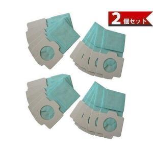 makita A-48511 マキタ A48511 抗菌紙パック 充電式クリーナー用 紙パック 抗菌...