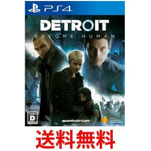 Detroit: Become Human デトロイト: ビカム ヒューマン PS4ゲームソフト ソニー・インタラクティブエンタテインメント|1|bestone1
