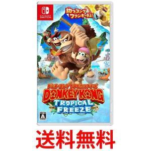 ドンキーコング トロピカルフリーズ Nintendo Switch 任天堂 ニンテンドースイッチ|1|bestone1