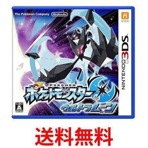 ポケットモンスター ウルトラムーン Nintendo 3DS 任天堂 ニンテンドー|1|bestone1
