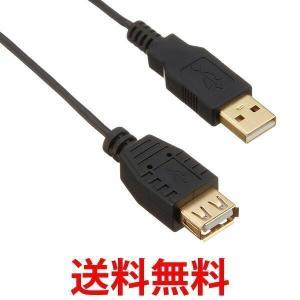 ★国内正規品★  離れたパソコンとプリンター・HDDをつなぐ、USB2.0延長ケーブル スリムタイプ...