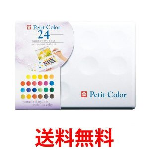 サクラクレパス NCW-24H プチカラー 24色 水筆入り 絵の具 固形水彩 NCW24H