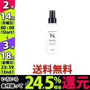 ナプラ N. シアミルク 150g NAPLA 洗い流さないヘアトリートメント SHEA MILK|2|bestone1