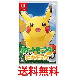 ポケットモンスター Let's Go! ピカチュウ- Switch|1|bestone1
