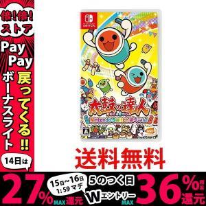 太鼓の達人 Nintendo Switchば~じょん!|1|bestone1