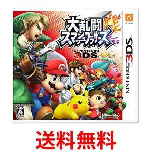大乱闘 スマッシュ ブラザーズ for ニンテンドー 3DS ソフト|3|bestone1