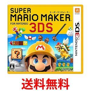 スーパーマリオメーカー for ニンテンドー3DS - 3DS|3|bestone1