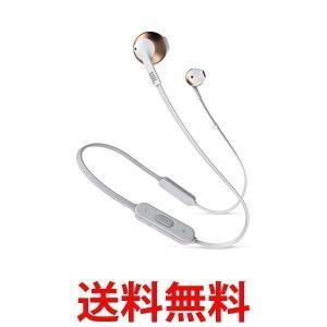 JBL TUNE205BT Bluetoothイヤホン マイクリモコン付き/オープンタイプ ローズゴールド JBLT205BTRGD|2|bestone1