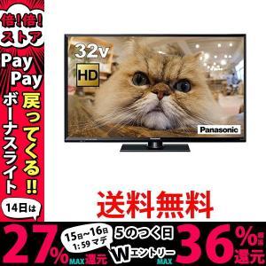 パナソニック(PANASONIC) 32V型 液晶 テレビ TH-32E300 VIERA ハイビジョン USB HDD録画対応 2017年モデル 3 bestone1