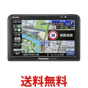 パナソニック(Panasonic) カーナビ ゴリラ CN-G520D 5インチ ワンセグ SSD16GB バッテリー内蔵 PND 2018年モデル CN-G520D|3|bestone1