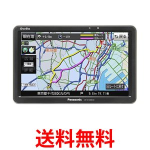 パナソニック(Panasonic) ポータブルカーナビ ゴリラ CN-G1200VD 7インチ VICS WIDE ワンセグ SSD16GB PND 2018年モデル|3|bestone1