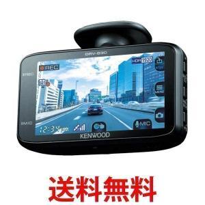 ケンウッド(KENWOOD) WideQuad-HD ドライブレコーダー DRV-830|3|bestone1