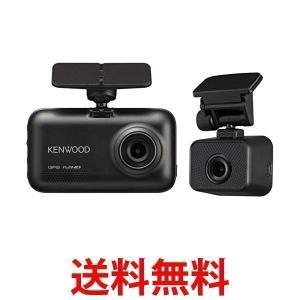 ケンウッド(KENWOOD) 前後撮影対応2カメラドライブレコーダー DRV-MR740|3|bestone1