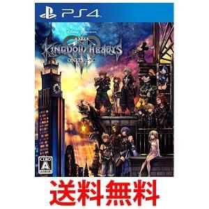 キングダム ハーツIII PS4|bestone1