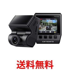 カロッツェリア(パイオニア) ドライブレコーダー VREC-DZ300 207万画素 Full HD...
