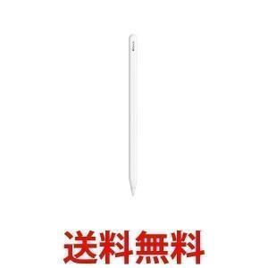 Apple Pencil(第2世代)  MU8F2J/A