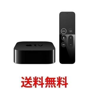 Apple TV(第4世代) 32GB MR912J/A