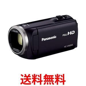 Panasonic パナソニック HDビデオカメラ HC-V360MS-K 16GB 高倍率90倍ズ...