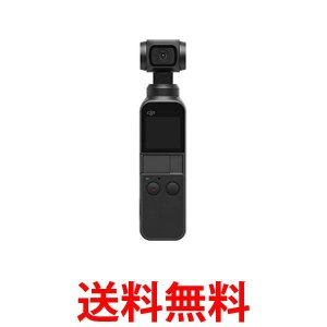 Osmo Pocket DJI OSMO POCKET 3軸ジンバル 4Kカメラ||