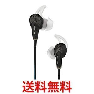 Bose QuietComfort 20 Acoustic Noise Cancelling hea...