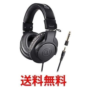 audio-technica ATH-M20x/1.6 プロフェッショナル モニターヘッドホン ケー...