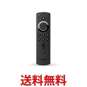 Alexa対応音声認識リモコン (本体は付属しておりません リモコンのみ) (第2世代) Fire ...