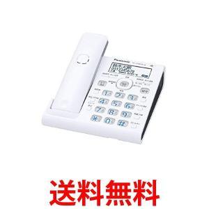 パナソニック(PANASONIC) デジタルコードレス電話機 VE-GDW54D-W 親機のみ スマホ連動 Wi-Fi搭載 3 bestone1