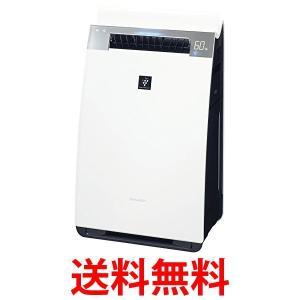シャープ(SHARP) 加湿 空気清浄機 KI-HX75-W プラズマクラスター 25000 ハイグレード 21畳 / 空気清浄 34畳 PM2.5 モニター付 クラウド対応 人工知能 ホワイト|bestone1