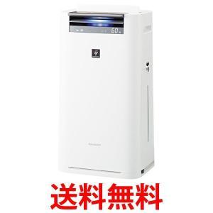 シャープ(SHARP) 加湿 空気清浄機 KI-HS50-W プラズマクラスター 25000 ハイグレード 13畳 / 空気清浄 23畳 PM2.5 モニター付 クラウド対応 ホワイト|3|bestone1