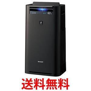 シャープ(SHARP) 加湿 空気清浄機 KI-HS50-H プラズマクラスター 25000 ハイグレード 13畳 / 空気清浄 23畳 モニター付 グレー|3|bestone1
