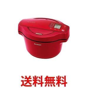 シャープ(SHARP) ヘルシオ ホットクック KN-HT99B-R 1.6Lタイプ 3 bestone1