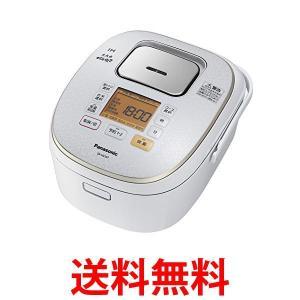 パナソニック SR-HX107-W 5.5合 炊飯器 IH式 大火力おどり炊き スノーホワイト SRHX107W Panasonic|1|bestone1