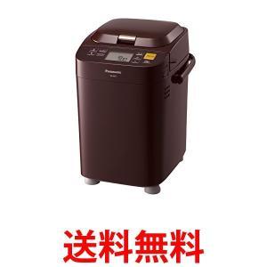 パナソニック SD-MT1-T ホームベーカリー 1斤タイプ ブラウン SDMT1T Panasonic 3 bestone1