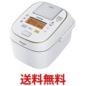 パナソニック SR-PW187-W 1升 炊飯器 圧力IH式 Wおどり炊き ホワイト SRPW187W Panasonic|3|bestone1