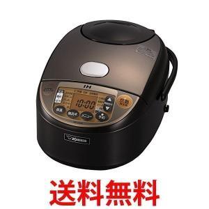 象印 炊飯器 5.5合 IH式 極め炊き ブラウン NP-VQ10-TA|3|bestone1