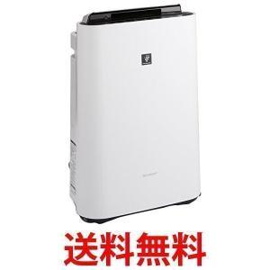 シャープ(SHARP) 加湿空気清浄機 プラズマクラスター 〜17畳/空気清浄 〜31畳 ホワイト KC-F70-W|1|bestone1