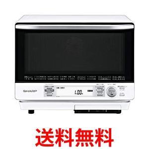 シャープ(SHARP) 過熱水蒸気オーブンレンジ 2段調理 31L ホワイト RE-V100A-W|3|bestone1