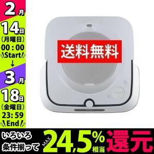 iRobot アイロボット ブラーバジェット m613860 床拭きロボット 水拭き Wi-Fi対応...
