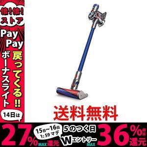 ダイソン SV11 FF OLB 掃除機 コードレス Dyson V7 fluffy