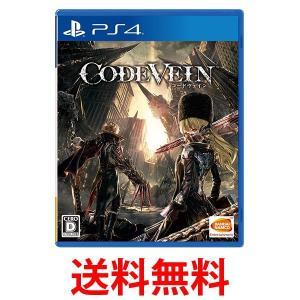 PS4 CODE VEIN コードヴェイン  通常版 20190926
