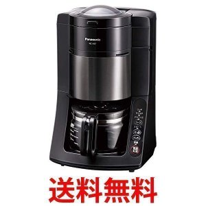Panasonic パナソニック 沸騰浄水コーヒーメーカー NC-A57-K 全自動タイプ デカフェ...