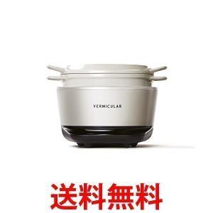 バーミキュラ ライスポットミニ RP19A-WH 3合炊き シーソルトホワイト||
