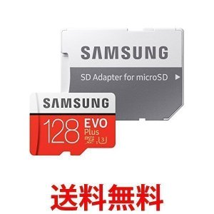 Samsung microSDカード128GB MB-MC128GA/ECO EVOPlus Cla...
