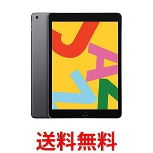 Apple iPad (10.2インチ, Wi-Fi, 128GB) - スペースグレイ 第7世代 ...